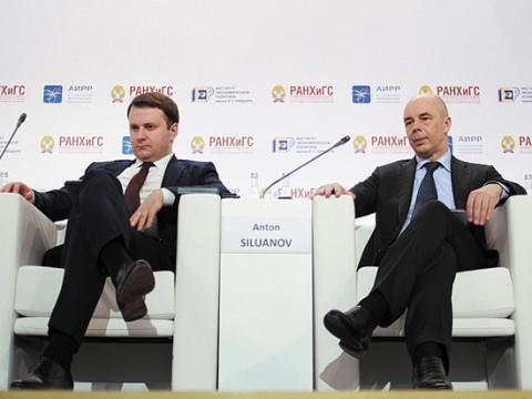 СМИ узнали о предложении Минэкономразвития повысить тарифы ЖКХ в два этапа