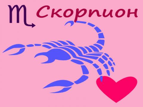 Любовный гороскоп на неделю с 23 по 29 января 2017 года для Скорпиона