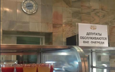 Депутат Госдумы показал цены на обед в столовой парламента