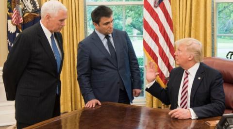 Трамп: США будут работать с Украиной над мирным решением конфликта в стране