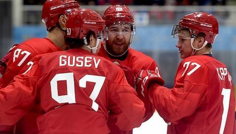 Хоккей, Россия - Норвегия 21 февраля, счет, исход игры