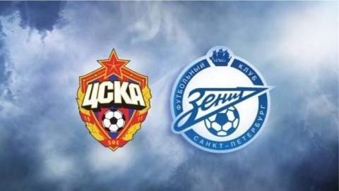 ЦСКА – Зенит: полный обзор матча, исход встречи