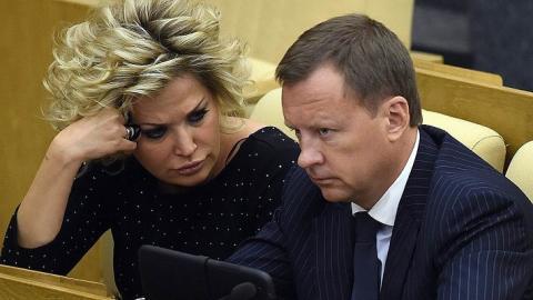 Вороненкова убили в Киеве