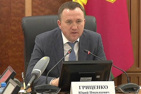 В Краснодаре задержан вице-губернатор края Юрий Гриценко