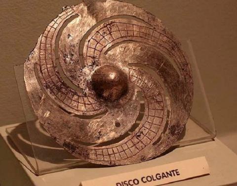 Кто создал галактический диск: артефакт, которые не вписывается в историю человечества