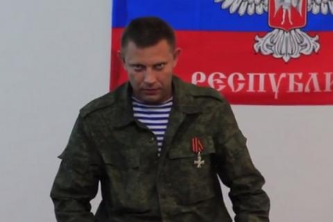 Захарченко жестко потребовал признать украинские власти террористами