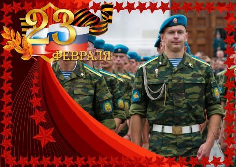 Выходные на 23 февраля 2018 года в России: как отдыхаем на День защитника Отечества 2018
