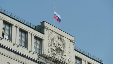 В Госдуме ответили на идею в Верховной Раде провести парад ВСУ на Красной площади