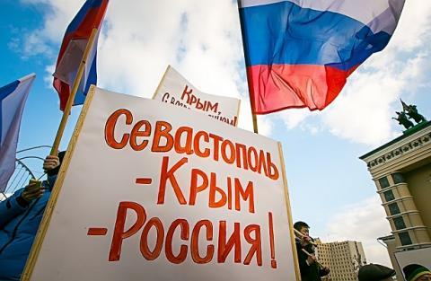 Газ для Крыма: новые поставки начались с Кубани