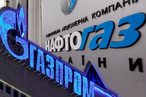 Транзит российского газа через Украину возрос