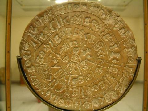 Фестский диск - древний артефакт, тайна которого до сих пор не разгадана