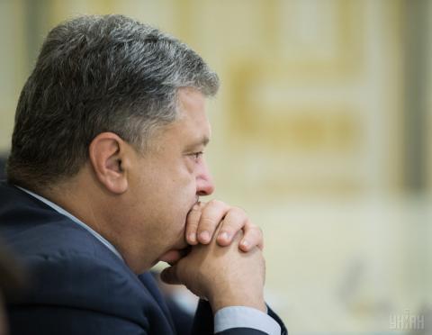 Евросоюз дистанцируется от Украины и отказывается признать конфликт в Донбассе российской агрессией