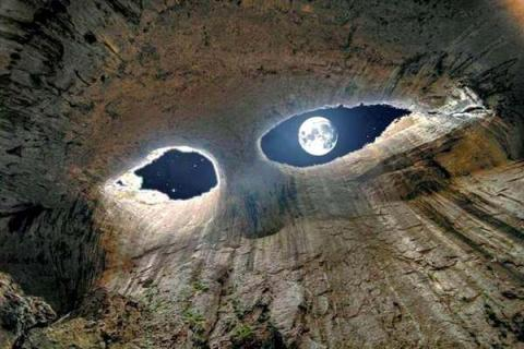 На Луне «глаз» древнего божества выдает присутствие египтян на спутнике Земли