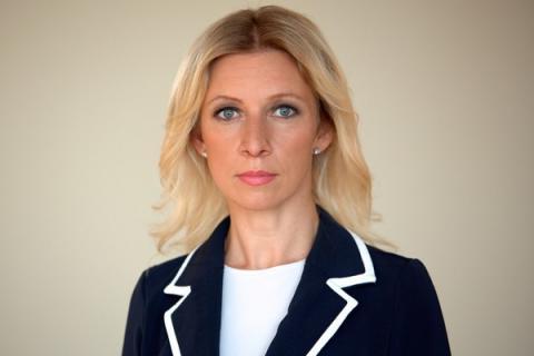 Захарова прокомментировала открытие «несуществующего» Крымского моста