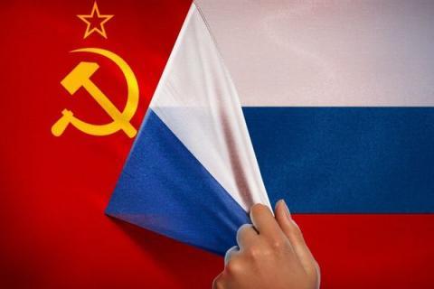РФ выплатит 125 млн долларов долга СССР Боснии и Герциговине
