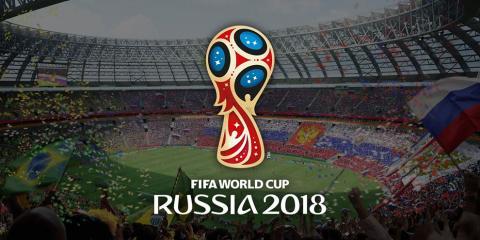Чемпионат мира по футболу 2018: картинки