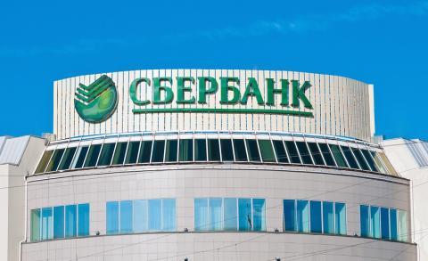 Как работает Сбербанк России в майские праздники 2019 – расписание работы