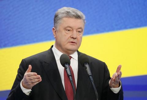 Порошенко сообщил об «исторических решениях» по украинской церкви
