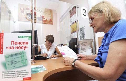Как увеличить пенсию - советы от ПФР