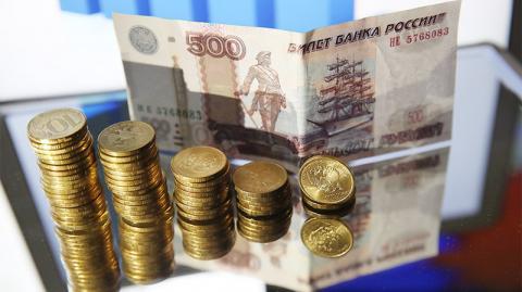 Эксперты спрогнозировали снижение инфляции в России