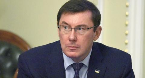 Генпрокурор Украины заявил о возможной отставке и назвал ее сроки