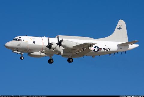 Американский самолет-разведчик у границ России