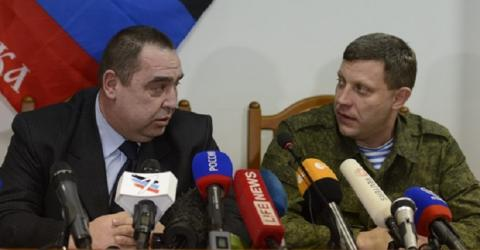 Главы ЛНР и ДНР