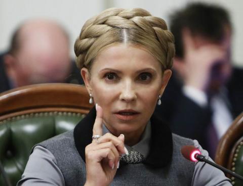 В Киеве потребовали возбудить уголовное дело против Тимошенко