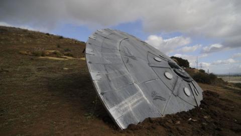 Крушение и взрыв инопланетного корабля очевидцы наблюдали в Боливии