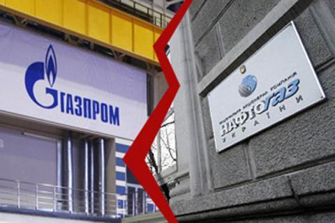 «Нафтогаз» добился ареста зарубежных активов «Газпрома» – СМИ
