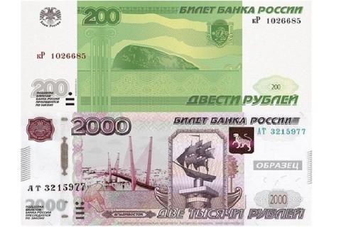 В России появятся новые деньги