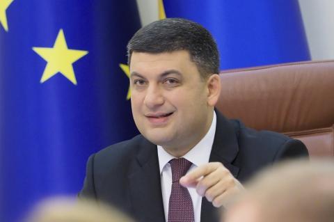 В Киеве признали провал плана по добыче газа «Нафтогазом»