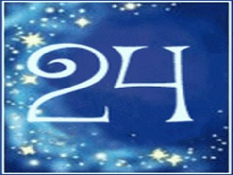 Гороскоп на 24 декабря 2016 года для всех знаков Зодиака