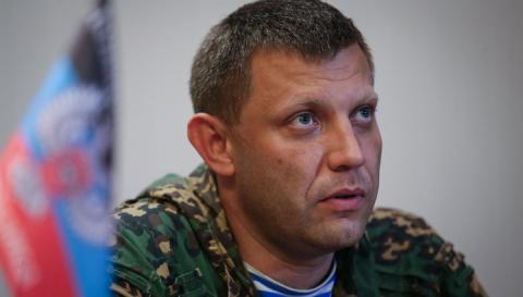 Захарченко заявил о прекращении разведения войск в Донбассе