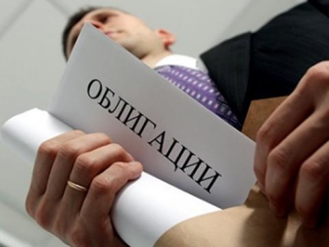 Силуанов анонсировал выпуск гособлигаций для населения в апреле
