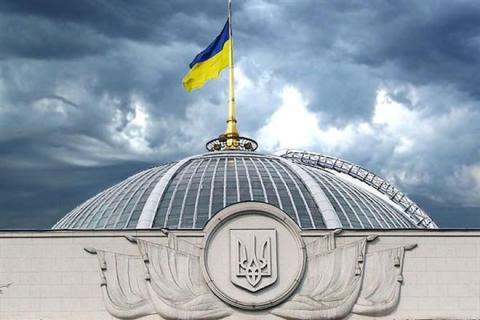 «Россия выигрывает!» — в Раде паника: Вслед за Молдовой и Болгарией будет Украина