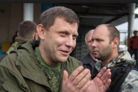 Через считанные часы ДНР обретет экономическую независимость от Украины - донецкий депутат
