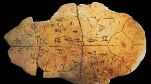 Загадочные иероглифы возрастом 4 тысячи лет обнаружены в Китае