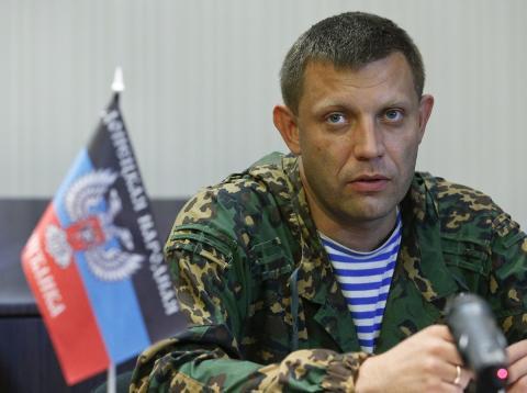 Захарченко: «Когда возьмем Киев, золото Крыма вернем в Крым»