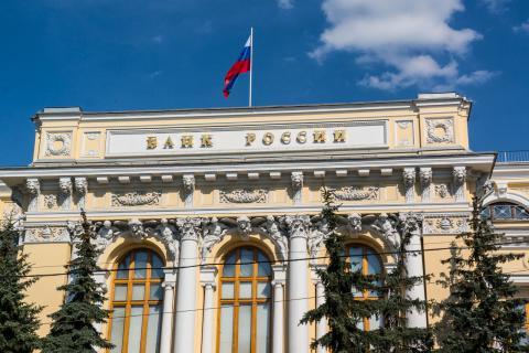 Центробанк России сохранил ключевую ставку