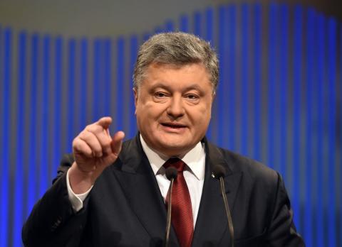 Порошенко объявил о «главной угрозе» для Украины