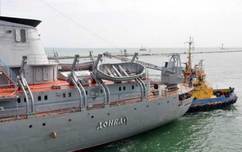 На Украине объявили о перемещении в Азовское море «одного из самых мощный» кораблей ВМФ страны