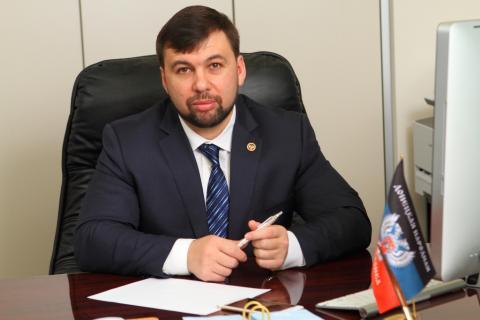 В ДНР назначен врио главы народной республики