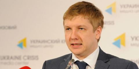 """В """"Нафтогазе"""" нашли решение, как Украине сохранить статус транзитной страны"""