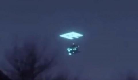 Жители Кемерово обсуждают пугающее фото НЛО над их городом