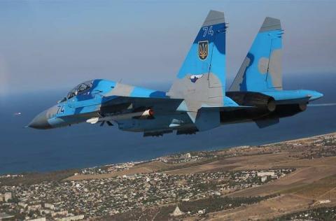 Крушение истребителя Су-27 на Украине – погибли оба пилота