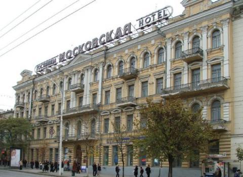 В Ростове выставили на продажу гостиницу «Московская», объявление появилось на Avito