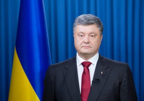 Порошенко выступил с громким обвинением в адрес России