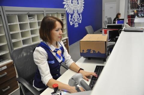 Как работает Почта России в майские праздники 2019: расписание работы почтовых отделений