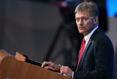 В Кремле сообщили об отношении России и Европы к планам США выйти из договора РСМД
